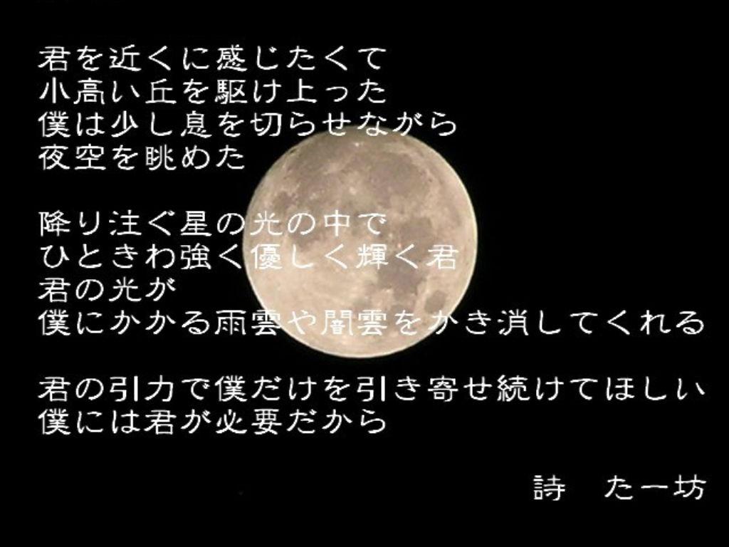 20066_full_moon